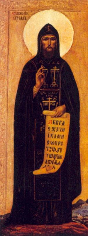 биография Кирилл (Константин)