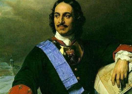 биография Петр I Алексеевич Великий