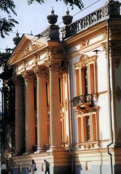 Дворец Алфераки (Таганрог)