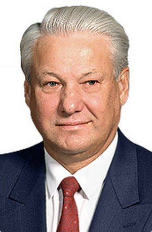 биография Ельцин Борис Николаевич